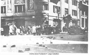 vaga barcelona 1951